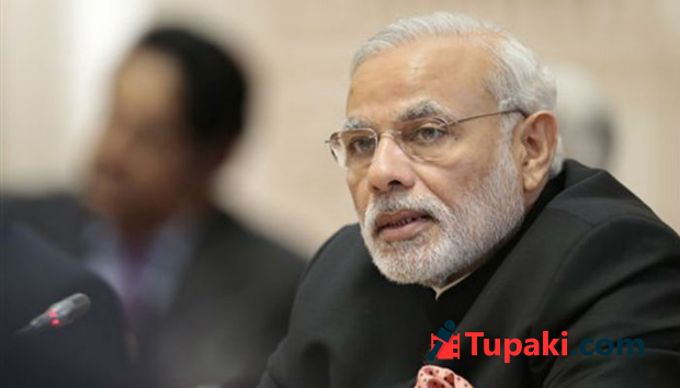 After Most Wanted Criminal, Google Search Lists Modi As World Most Stupid Prime Minister