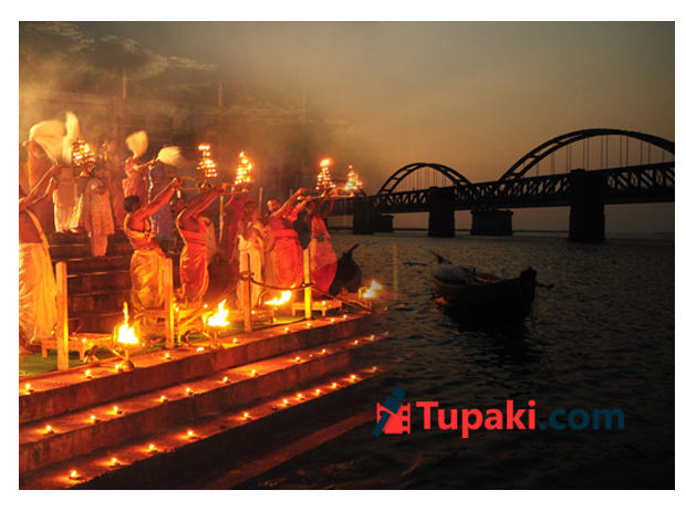 Godavari Pushkaralu Started