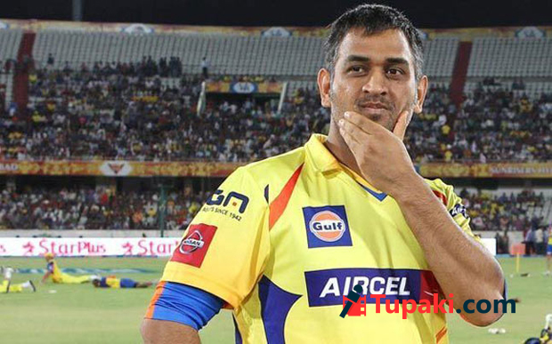 MS dhoni on Chennai super kings suspenssion