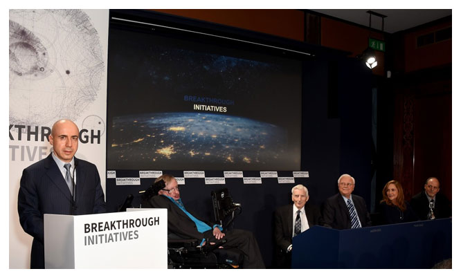 Stephen Hawking launches search for aliens with Russian billionaire