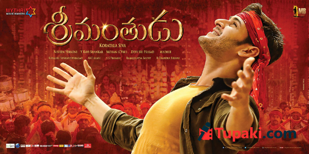 Srimanthudu New England Schedules