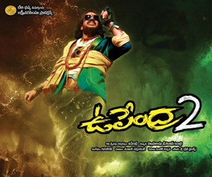 Upendra 2 Movie review