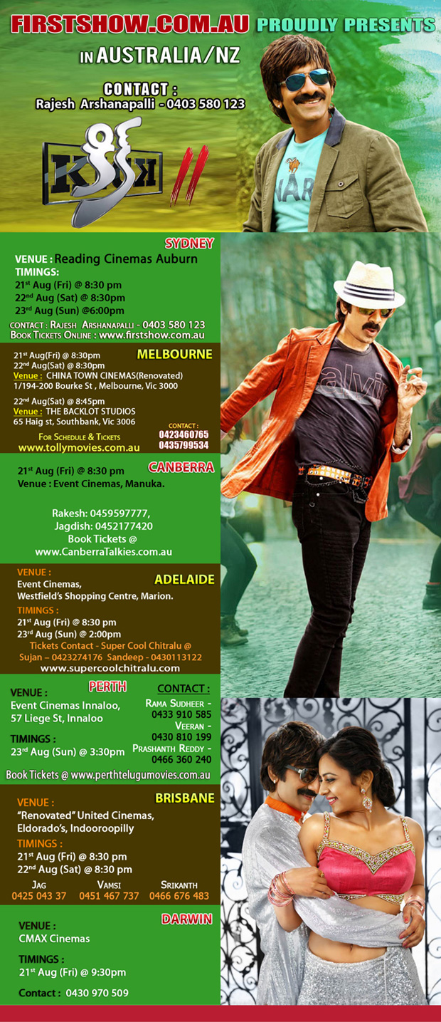 Kick 2 Australia Schedules