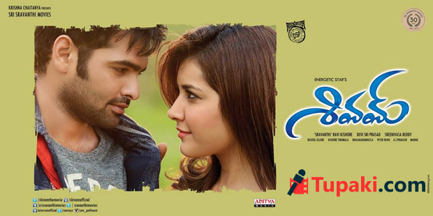 Shivam USA Theater List