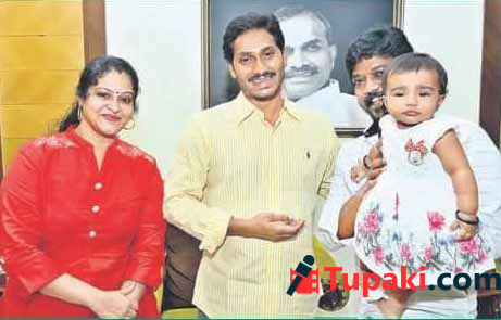 Raasi meets YS Jagan for blessings | Actress Raasi meets YS Jagan