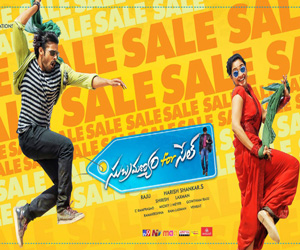 Subramanyam For Sale UK Schedule