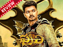 Puli Movie Review (REVIEW)