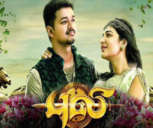 Puli USA Theater List