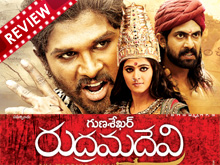 Rudhramadevi Movie Review (REVIEW)
