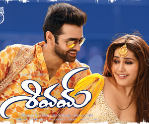 Shivam Review