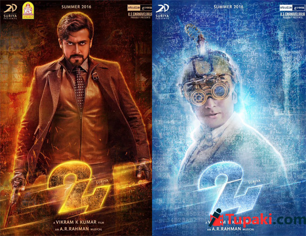 Suriya 24 first look suriya 24 movie first look now surya is back with manam fame vikram kumar movie direction for a movie titled 24 altavistaventures Image collections