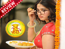 Size Zero Movie Review (REVIEW)