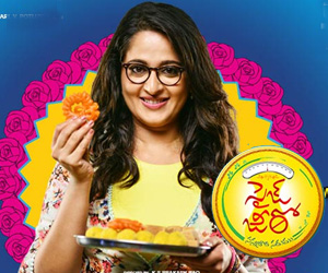 Size Zero Review