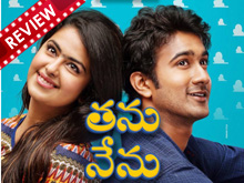 Thanu Nenu Movie Review (REVIEW)