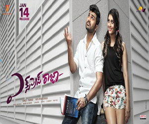 Express Raja UK schedules
