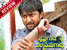 Krishnagaadi Veera Prema Gadha Movie REVIEW (REVIEW)