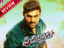 Speedunnodu Movie Review (REVIEW)