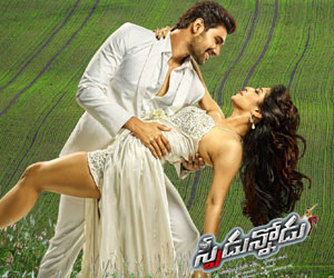 Speedunnodu USA schedules