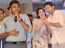 A..Aa Audio Launch Photos - 4 (PHOTOS)