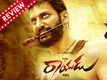 Rayudu Movie Review (REVIEW)