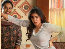 Samantha In A Aa Movie Photos