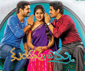 Kundanapu Bomma Review