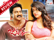Jakkanna Movie Review (REVIEW)