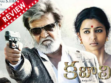 Kabali Movie Review (REVIEW)