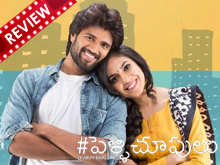Pelli Choopulu Movie Review (REVIEW)