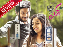 100 Days of Love Movie Review (REVIEW)