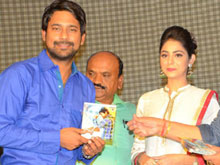 Mister 420 Audio Launch Photos