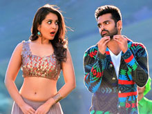 Hyper Movie Latest Photos (PHOTOS)