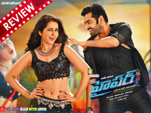 Hyper Movie Review (REVIEW)