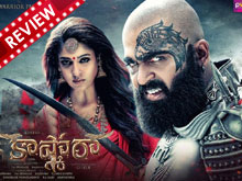 Kashmora Movie Review (REVIEW)