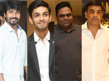 Remo Movie First Look Launch Photos