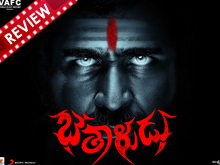 Bethaludu Movie Review (REVIEW)