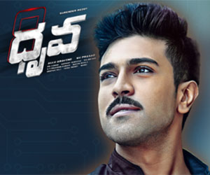 Dhruva Review