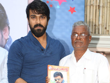 Chiranjeevi Book Launch by Ramcharan Photos