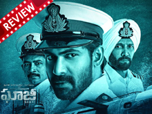 Ghazi Movie Review (REVIEW)
