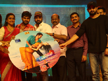 Maa Abbayi Audio Launch Photos - 2