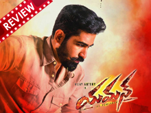 Yaman Movie Review (REVIEW)