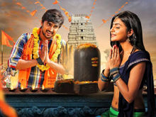 Vaisakham movie wallpapers