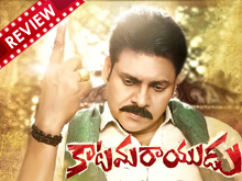 Katamarayudu Movie Review (REVIEW)