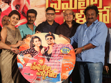 Prema Leela Pelli Gola Audio Launch Photos