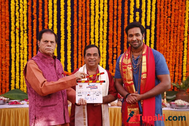 Achari America Yatra Movie Opening Photos
