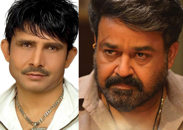 Kamaal R Khan Targets Mohanlal | Kamaal R Khan Comments on Mohanlal