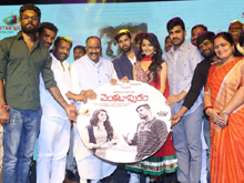 Venkatapuram Movie  Audio Launch Photos