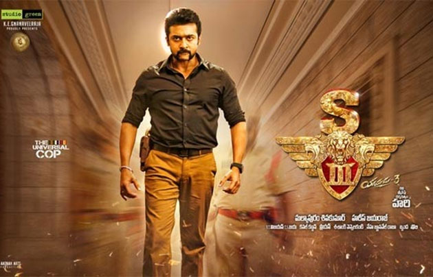 Singham 3 movie is disaster suriya singham 3 movie is disaster hero suriya director hari will get huge enthusiasm whenever they talk about singam as the first two films in singam series turned out to be super altavistaventures Choice Image