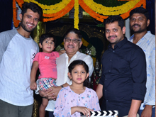 GA2 Pictures Vijay Devarakonda Movie Opening Photos
