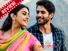 Raarandoi Veduka Chuddam Movie Review